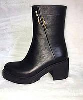 Ботинки женские черные из натуральной кожи на маленьком каблуке