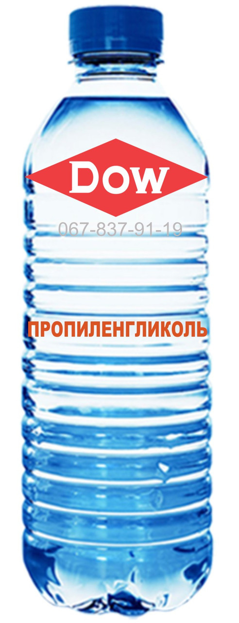 """Пропиленгликоль Dow, Германия- (1 литр) - Интернет-магазин """"MegaLight"""" в Киеве"""