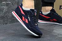 Замшевые кроссовки Reebok Classic, темно-синие с красной полоской, мужские