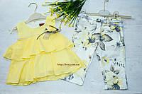 Очень нарядный и красивый желтый костюм на девочку.