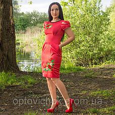Коралловое атласное платье с вышивкой, фото 3