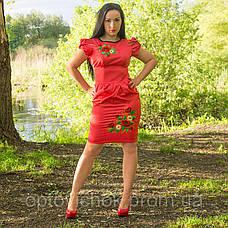 Коралловое атласное платье с вышивкой, фото 2
