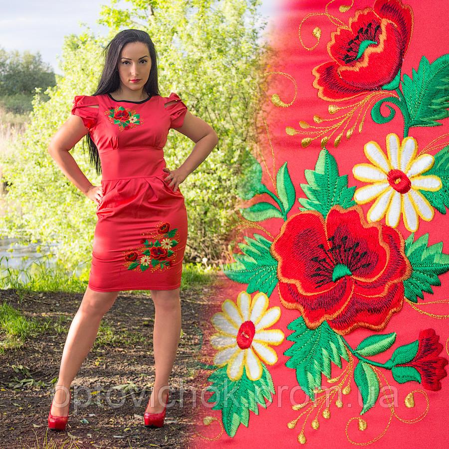 Коралловое атласное платье с вышивкой