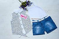Костюм тройка (шорты, белая майка и блуза) на девочку
