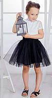 Юбка школьная фатиновая с подкладкой