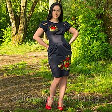 Женское синее платье с вышивкой, фото 3