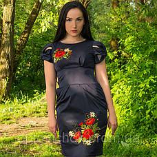 Женское синее платье с вышивкой, фото 2