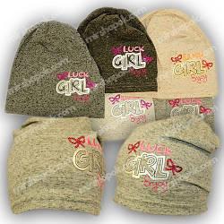 Детские шапки из трикотажа для девочки, 400