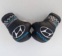 Сувенирные мини перчатки боксерские для авто сувенир брелок логотип Hyundai Серые