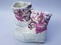 Легкие и стильные сапожки для девочки на овчине 27 - 32 размеры