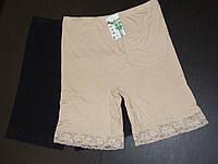 Панталоны высокие бамбуковые черные