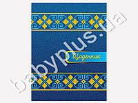 Дневник школьный Вышивка на синем полотне(40 лист. мягкая обложка ,скоба ,формат А5 ,картонная 22545244