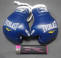 Боксерские перчатки в машину на стекло сувенир брелок  синие Everlast