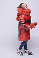 """Зимнее пальто """"Нанайка-2 оранж""""  для девочек от SunnyLady"""