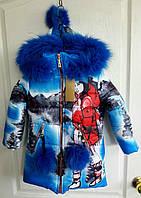 """Зимнее пальто """"Нанайка-2 синяя""""  для девочек от SunnyLady"""