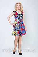 Платье Гаити 8126