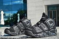 "Мужские Кроссовки Nike X Supreme Air More Uptempo ""Triple Black"""