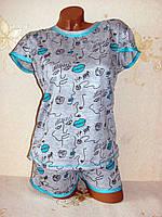 Пижама женская, одежда для дома, 48 размер