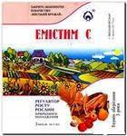Эмистим