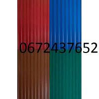 Профнастил  цветной некондиция 1700мм*950мм