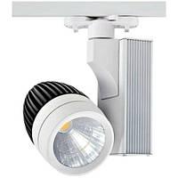 """Трековый светодиодный светильник """"VENEDIK-33"""" Horoz 33W 2142Lm (4200K) IP20"""