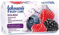 Мыло JOHNSON'S Body Care Vita Rich восстанавливающий с экстрактом малины (с ароматом лесных ягод) 125 гр