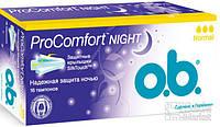 Тампоны o.b. ProComfort Night Normal 16шт