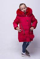 """Детское зимнее пальто """"Герда"""", для девочек, модель 2017-2018. Товар от производителя."""