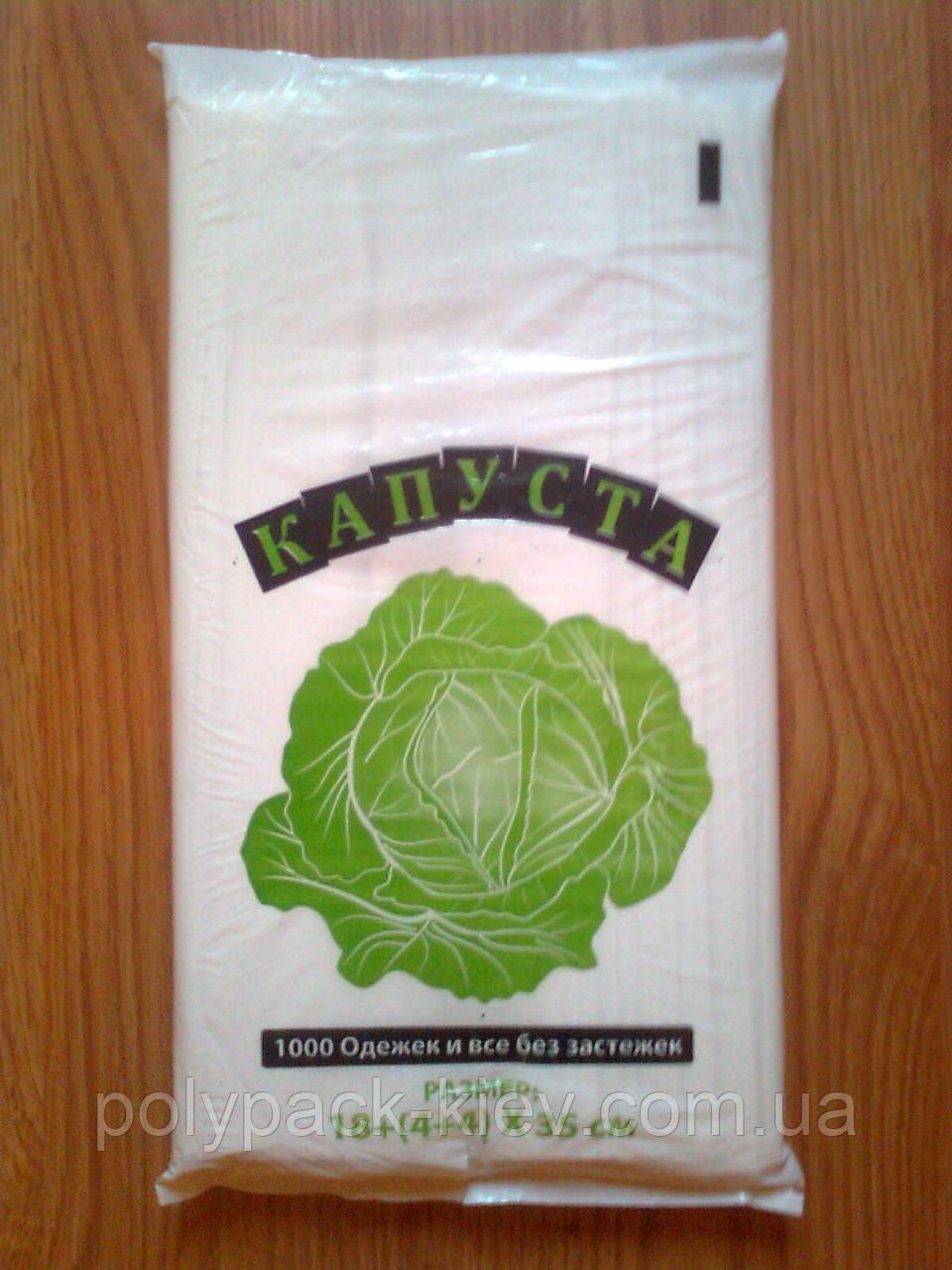 Пакети фасувальні 18*35 см/10 мкм 1000 шт. в блоці, щільний пакет фасувальний купити Київ