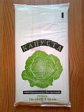 Пакеты фасовочные 18*35 см/10 мкм 1000 шт. в блоке, плотный пакет фасовочный купить Киев