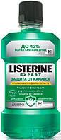 "Listerine ополаскиватель для полости рта ""Защита от кариеса"" 250 мл"