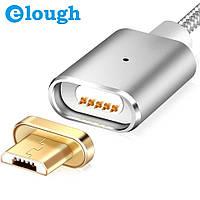 Elough E03 магнитный Micro-USB кабель. Серебристый. Лучшее качество!, фото 1