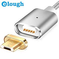Elough E03 магнитный Micro-USB кабель. Серебристый. Лучшее качество!