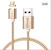 Elough E03 магнитный Micro-USB кабель. Золотистый. Лучшее качество!