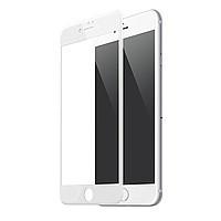 Защитное алюминиевое стекло(NP) 4D (2in1 metal) iPhone 7+ (серебряный) комплект стекол на перед и зад