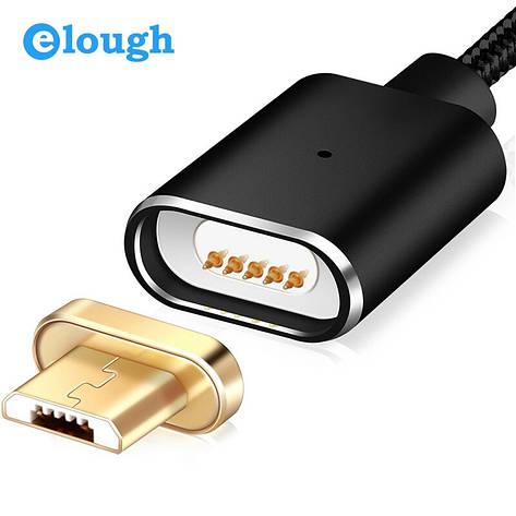 Elough E03 магнітний Micro-USB кабель. Чорний. Краща якість!, фото 2