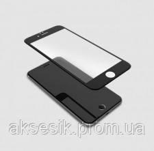 Защитное алюминиевое стекло(NP) 4D (2in1 metal) iPhone 7+ (черный) комплект стекол на перед и зад