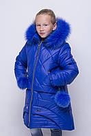 """Детское зимнее пальто """"Марта"""", для девочек, модель 2017-2018. Товар от производителя."""