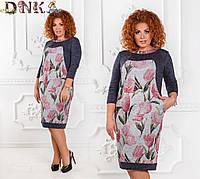 Платье  ( батал) с рукавом три четверти  ангора софт, Цвет - Розовые тюльпаны, серые тюльпаны, горохи,