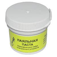 Паяльная паста 25 грамм Харьков
