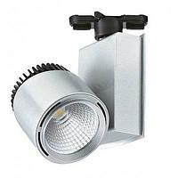 """Трековый светодиодный светильник """"MADRID-40"""" Horoz 40W 2988Lm (4200K), фото 1"""
