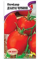 Семена Томата, Де Барао Красный, 30 шт