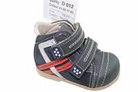 Ботинки ортопедические Mimy арт.D 012, мод.51-08-17-63, (Турция)