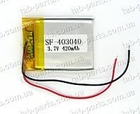 Батарея (аккумулятор) для видео регистратора, BlueTooth гарнитуры 420мАч , Li-Pol 3.7В, 40*30*4 мм