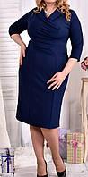 """ПП Украина Платье  большого и маленького размера """"Каролина """" от 46 до 74 размер"""
