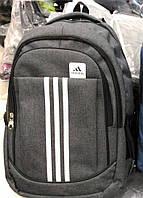 Спортивный рюкзак Adidas GS1003 непромокаемый большой