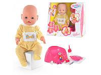 Пупс кукла Baby Born Бейби Борн BB 8001-2 HN
