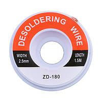 Впитывающая лента для очистки от припоя 2,5мм (ZD-180 2.5MM)