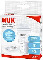 Пакеты для хранения молока (25 шт.), NUK