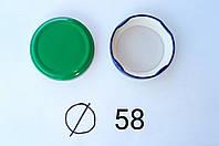 Крышка твист офф d58 качество